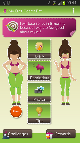 Diet screen 1